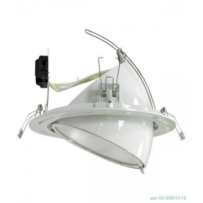 Svetiljka 8300 beli 150W bez napajanja