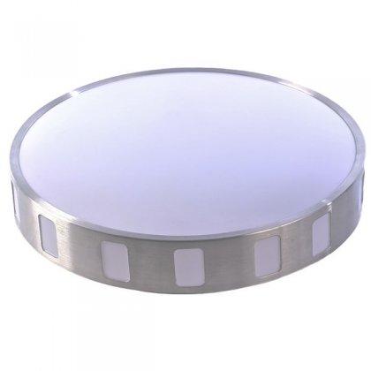 Svetiljka AMIGA 50 PVC/Al sivi