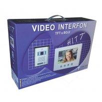 """Video interfon za jednog korisnika """"HIT 7"""""""