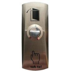 Taster za otvaranje vrata, metalni (nazidni) - sjajni
